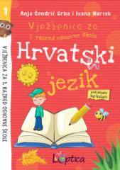 Hrvatski jezik - vježbenica za 1. razred osnovne škole