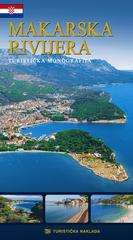 STM Makarska rivijera