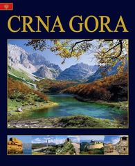 VTM Crna Gora