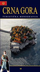 STM Crna Gora