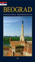 STM Beograd